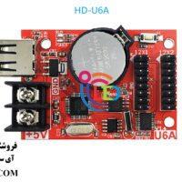کنترلر HD-U6A