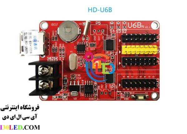 کنترلر HD-U6B