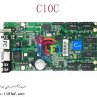 کنترلر C10c