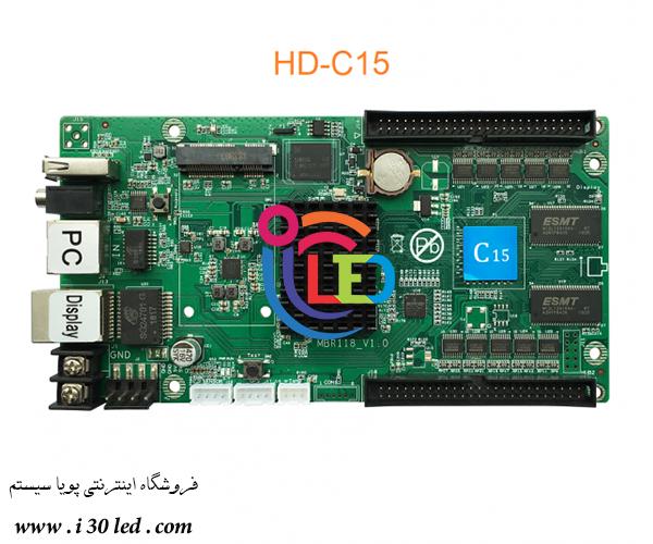 کنترلر فولکالر اچ دی HD-C15
