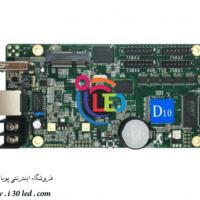 کنترلر فولکالر اچ دی HD-D10
