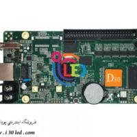 کنترلر فولکالر اچ دی HD-D30