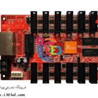 کنترلر رسیور اچ دی HD-R501