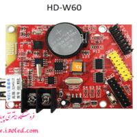 کنترلر تک رنگ دارای WIFI اچ دی HD-W60