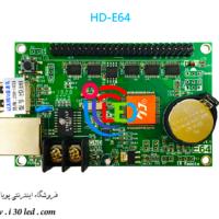 کنترلر HD-E64