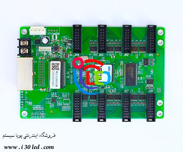 رسیور Novastar Receiver MRV328