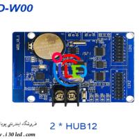 کنترلر HD-W00