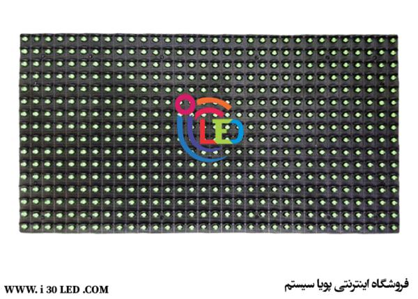 ماژول تک رنگ سبز ۸۰۶F