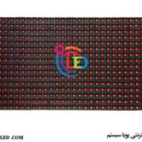 ماژول تک رنگ قرمز ۸۰۶F