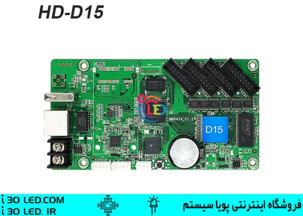 HD-D15