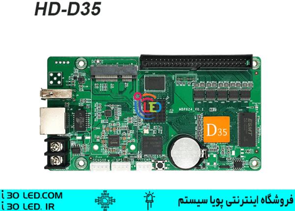 HD-D35