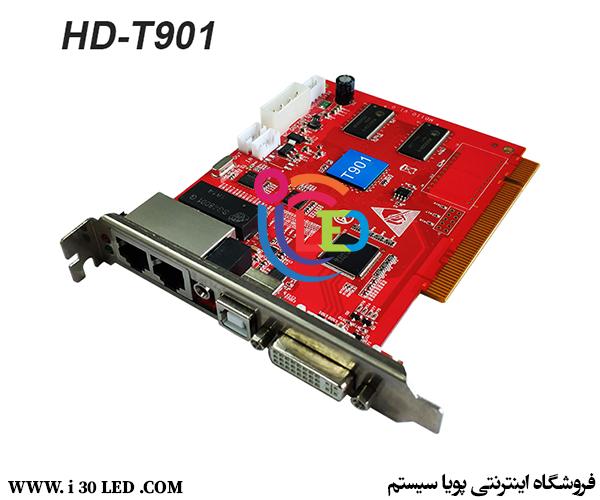 سندر کارت HD-T901
