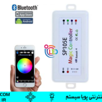 Bluetooth Full color LED