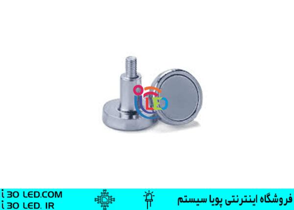 M3 Magnet Screw