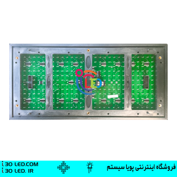 LED Module with PCB 806F
