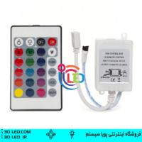 درایور 12 آمپر RGB ۶A LED RGB Controller دارای ریموت کنترل ۲۴ کلید