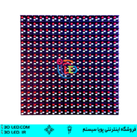 ماژول فولکالر P10 RGB 160x160mm