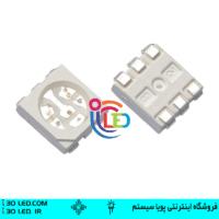 ال ای دی آر جی بی 5050 SMD LED RGB