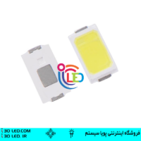 ال ای دی سفید SMD 5730 LED 0.2W