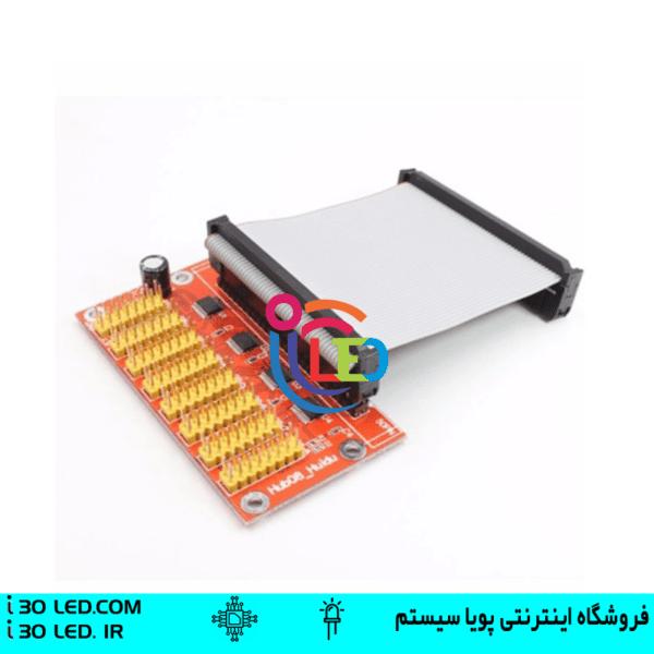 هاب HUB08-8CH قطعه ای است که دیتا را از کنترلر از خروجی 50 پین به دیتا استاندارد HUB08 تبدیل می کند. هاب HUB08-8CH دارای 8 خروجی است که می تواند دیتا را به ماژول مربوطه انتقال دهد.