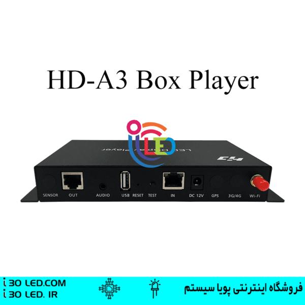 باکس پلیر HD-A3