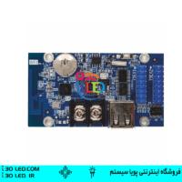 کنترلر HD-WF2