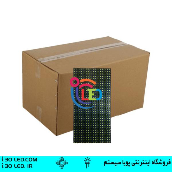 P10 GREEN ONE BOX