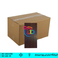 P10 RED ONE BOX