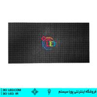 ماژول فولکالر P4 indoor 128x256mm 1/16 scan دارای IC MBI 5124 و LED 2121 Kinglight