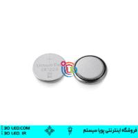 باتری سکه ای مدل CR1220